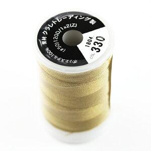 刺しゅうミシン糸 『ウルトラポス 330番色 (ET330) 300m巻き』 brother ブラザー