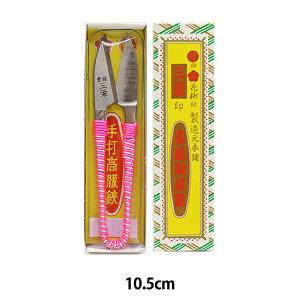 糸切りはさみ 『三栄 ビニール巻 短刃 爪型 105mm』 マルシュー刃物製作所