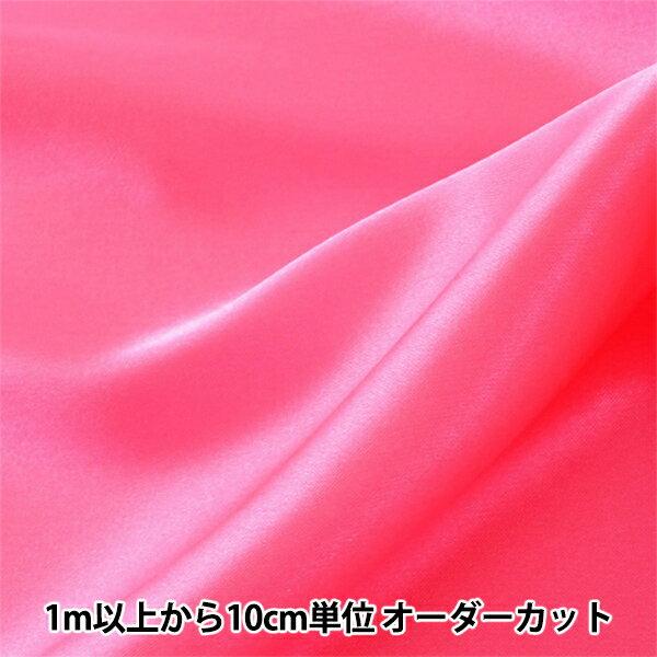 生地 『コスチュームサテン 23 ローズ (ピンク)蛍光ピンク