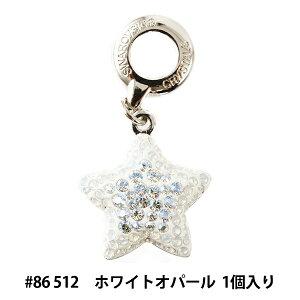 スワロフスキー 『#86512 BeCharmed Pave StarCharm スターチャーム ホワイトオパール 1個入り』 SWAROVSKI スワロフスキー社