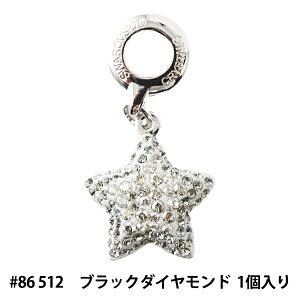 スワロフスキー 『#86512 BeCharmed Pave StarCharm スターチャーム ブラックダイアモンド 1個入り』 SWAROVSKI スワロフスキー社