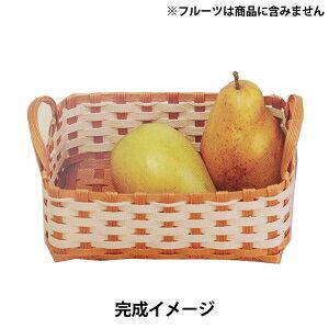 ハマナカ エコクラフト 2色使いの小物入れ [エコロジー クラフトバンド 手芸 雑貨 Hamanaka] こはく×サンド