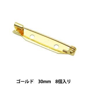 手芸金具 『ブローチ金具30mm 金色』