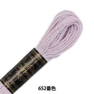 オリムパス 『25番ししゅう糸 単色 652番色』 [刺繍糸/刺しゅう糸]