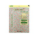 Clover(クロバー) パッチワークボード 57-871 ピンク ピンク [ソーイング用品 和洋裁 手芸用品]