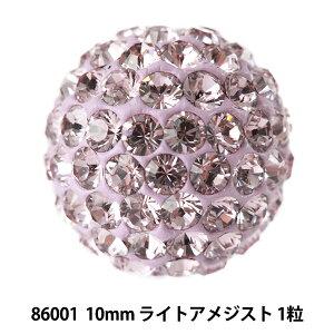 スワロフスキー 『#86001 Pave Ball パヴェボール 10mm 1粒』 SWAROVSKI スワロフスキー社