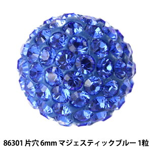 スワロフスキー 『#86301 Half Hole Pave Ball パヴェボール片穴 6mm 1粒』 SWAROVSKI スワロフスキー社