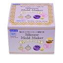 粘土用品 『Silicone Mold Maker(シリコーンモールドメーカー)』 404173 PADICO パジコ