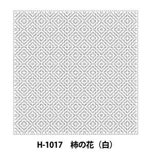 オリムパス 刺し子の花ふきん布パック 柿の花(白)/H-1017