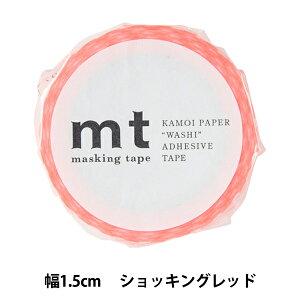 マスキングテープ 『mt 1P ドット ショッキングレッド MT01D358』