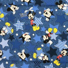 生地 『ディズニー ミッキーマウス スター柄 濃デニム カットクロス オックス生地【ユザワヤ限定商品】