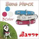 犬の首輪 ボーン M 3色 / DC1046-M [中型犬/大型犬/レザー/本革/牛革]