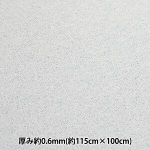 接着芯 『スライサーのり付 厚め 0.6mm 約115cm×100cm』 KYOSHIN-ELLE 協進エル