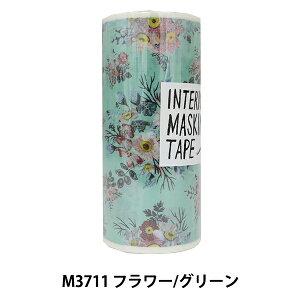 手芸テープ 『decolfa (デコルファ) インテリアマスキングテープ M3711 フラワー グリーン』