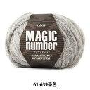 【クロバーP10】 秋冬毛糸 『マジックナンバー 61-639 ライトグレー』 Clover クロバー クローバー