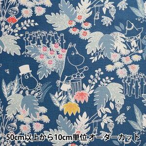 【数量5から】生地 『カワトウリカ×ムーミン 綿麻キャンバス ネイビー G1002-1C』 KOKKA コッカ