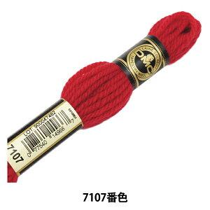 刺しゅう糸 『DMC 4番刺繍糸 タペストリーウール レッド・ピンク系 7107』 DMC ディーエムシー
