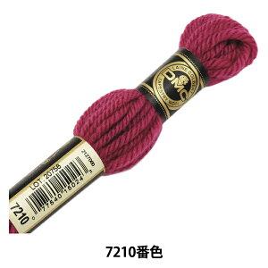 刺しゅう糸 『DMC 4番刺繍糸 タペストリーウール レッド・ピンク系 7210』 DMC ディーエムシー