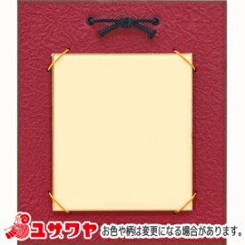 【イベントセール】 ちぎり絵キット 『豆色紙掛け MS-1300』 Panami パナミ タカギ繊維
