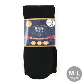 『裏起毛タイツ ブラック 160デニール サイズ M-L』 【ユザワヤ限定商品】