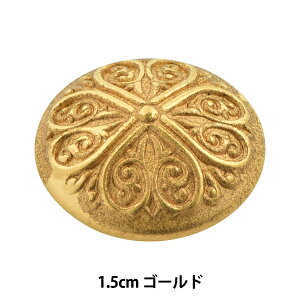 ボタン 『メタル コンチョボタン 1.5cm HGU ITN-518』 ベルアートオンダ