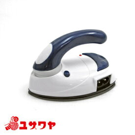 ミニアイロン 青/DMA-04BL[小型/手芸/旅行/便利用品/レクリエ]