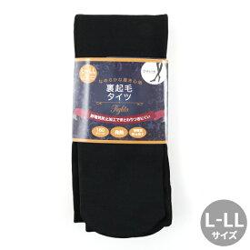 『裏起毛タイツ ブラック 160デニール サイズ L-LL』 【ユザワヤ限定商品】