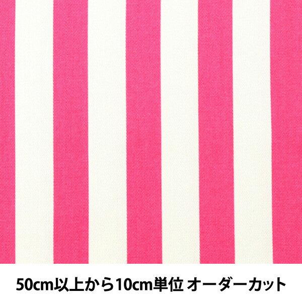 【数量5から】 生地 『20ツイル ストライプ (太) 白×ピンク 88610-4-51』