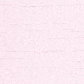 【数量5から】生地 『バックサテンシャンタン ピンク 7565-5』 【雑誌掲載】