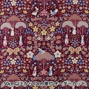 【数量5から】 生地 『綿麻キャンバス ピーターラビット Seasons Forest(シーズンズフォレスト) ワイン PRC-03C』