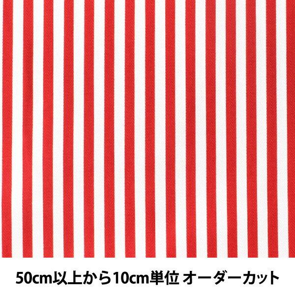 【数量5から】 生地 『20ツイル ストライプ (中) 白×レッド 88610-3-52』