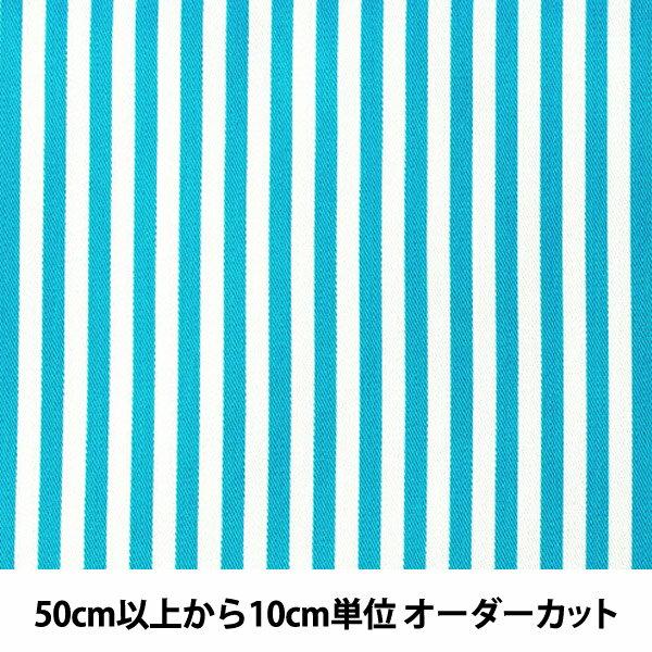 【数量5から】 生地 『20ツイル ストライプ (中) 白×ブルー 88610-3-53』