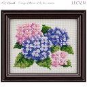 【刺しゅうセール】 ルシアン 刺しゅうキット 四季折々の花だより 6月(あじさい) [LECIEN 刺繍キット ししゅうキット …