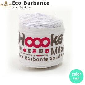 手芸糸 『Eco Barbante(エコバルバンテ) Lotus』 DMC ディーエムシー