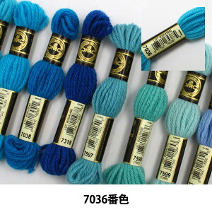 刺しゅう糸 『DMC 4番刺繍糸 タペストリーウール ブルー系 7036』 DMC ディーエムシー
