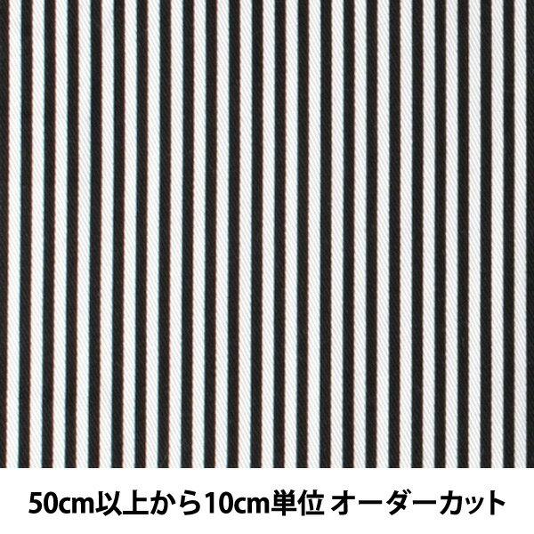 【数量5から】 生地 『20ツイル ストライプ (細) 白×黒 88610-8-55』
