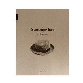 書籍 『Item Book Summer hat』 DARUMA ダルマ 横田