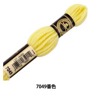 刺しゅう糸 『DMC 4番刺繍糸 タペストリーウール イエロー系 7049』 DMC ディーエムシー