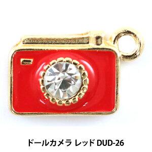 ドールチャーム素材 『ドールパーツカメラ レッド』 KIYOHARA 清原