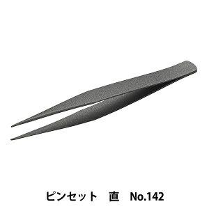 工具 『ピンセット フッ素加工 直 No.142』 ANEX