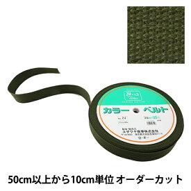テープ 『1反売り(1巻売り) 遊心 カバンテープ 38mm巾 24番色 2-1302』 ユザワヤ限定商品