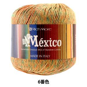 春夏毛糸 『Mexico(メヒコ) 6番色』 RichMore リッチモア