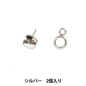 手芸金具 『タイコカン付き 内径3mm シルバー 2個入り KAN-TAIKO-3』