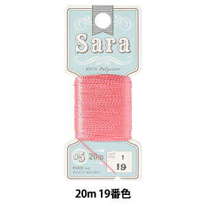 手縫い糸 『Sara(サラ) #5 20m 19番色』 Fujix フジックス