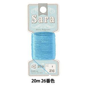 手縫い糸 『Sara(サラ) #5 20m 26番色』 Fujix フジックス