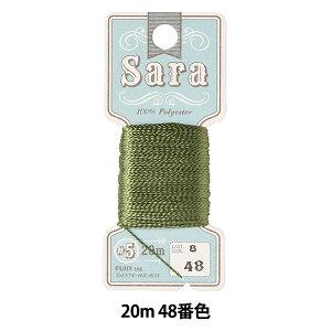手縫い糸 『Sara(サラ) #5 20m 48番色』 Fujix フジックス