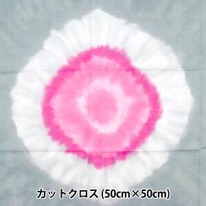 生地 『サークルパレット パック 約50×50cm 802445-20』 金亀糸業