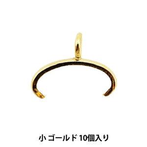 手芸金具 『カン付きオーバルバチカン 小 ゴールド 10個入り』