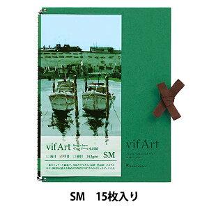 画用紙 『スケッチブック ヴィフアール水彩紙 SM 中目』 maruman マルマン