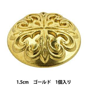 ボタン 『メタル キャスト 1.5cm GiU ITN-633』 ベルアートオンダ